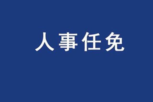 http://n.sinaimg.cn/gx/transform/266/w640h426/20200107/ac29-imvsvyz6127119.jpg