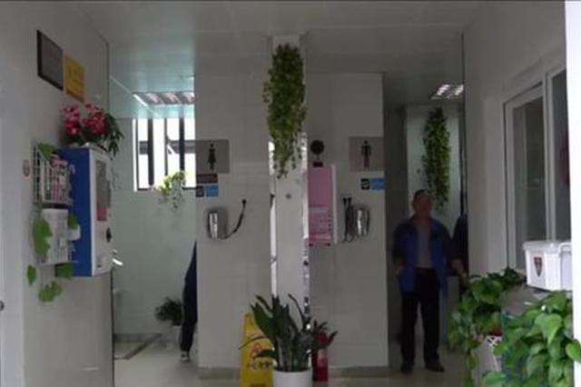 南宁印发方案:8月前全市每个镇区至少配1座公厕