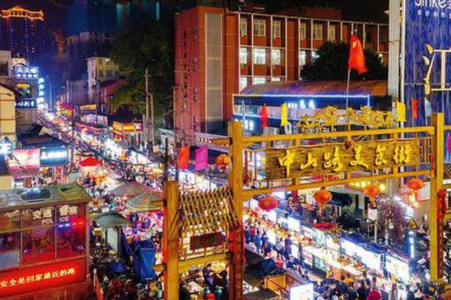 """南宁市""""冬游广西 乐在南宁""""旅游消费141.85亿元"""