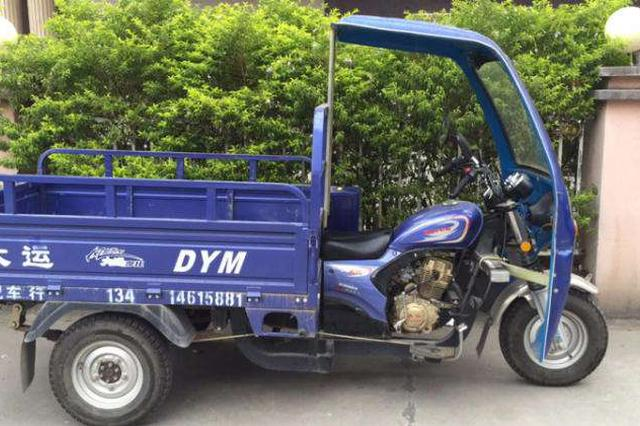 """柳州一辆三轮车被查欲求关照 声称""""儿子是当官的"""""""
