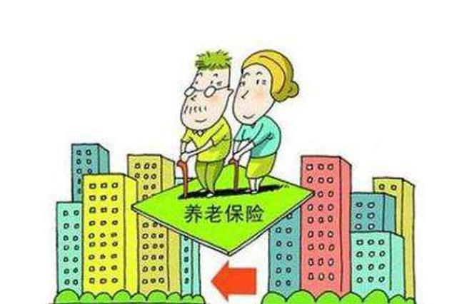 """广西规范企业职工基本养老保险政策 实行""""八统一"""""""