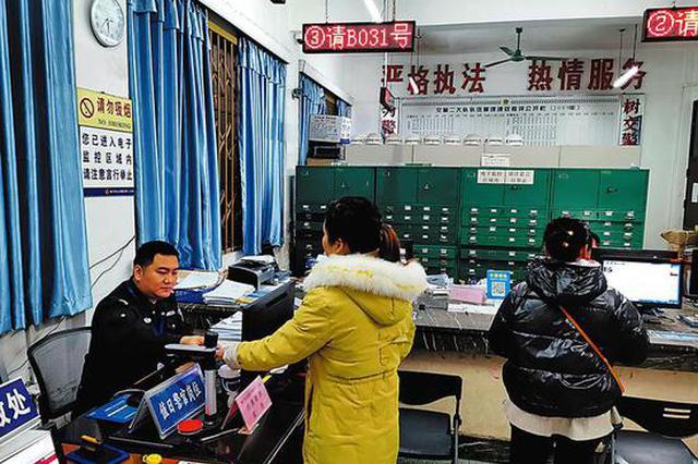 便民!南宁交警违法处理窗口工作时间延长至19:00