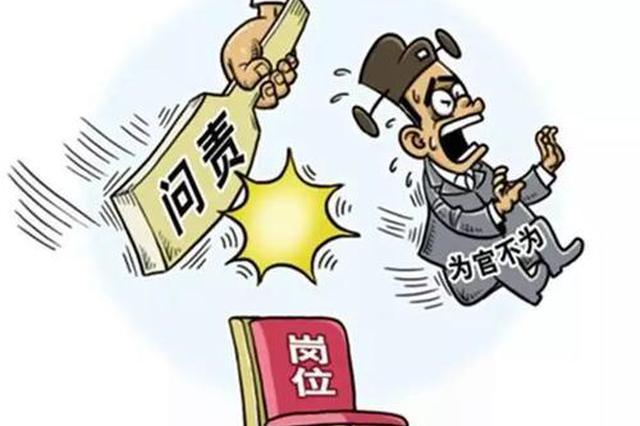 南宁市纪委通报3起扶贫领域失职失责问题典型案例