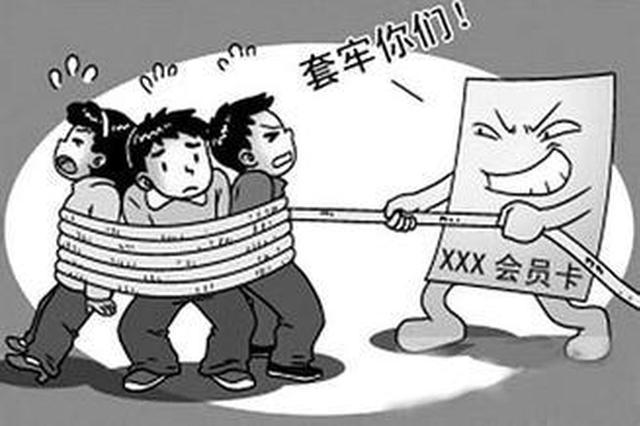 """南宁市健身行业消费投诉频发 消费者留意这""""五点"""""""
