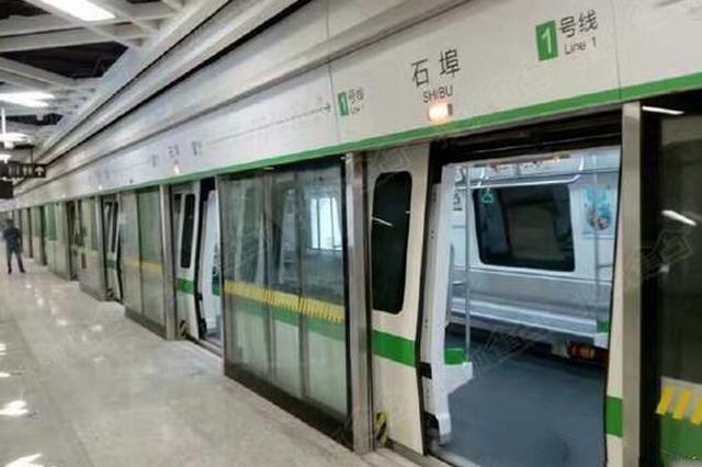 好消息!春节前后五天南宁地铁运营时间延至24时