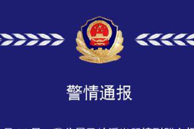 广西一男童被提起甩伤 涉事男子被拘留10日罚500元
