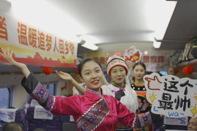 5趟爱心专列运送 广西3470名贫困务工人员顺利返乡