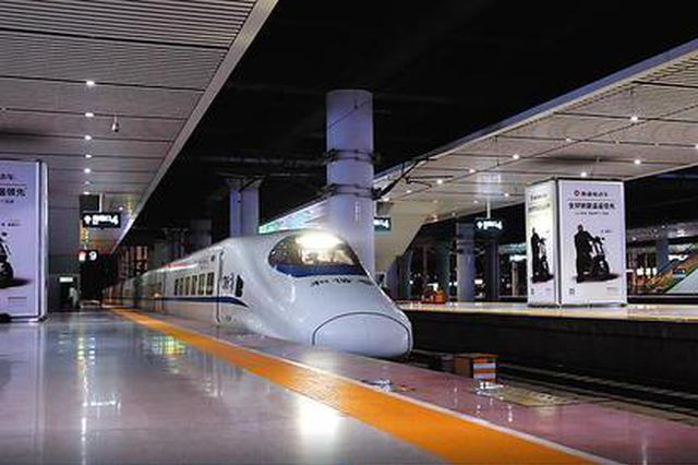 广西首趟夜间动车开出 南广、贵广高铁24小时营业