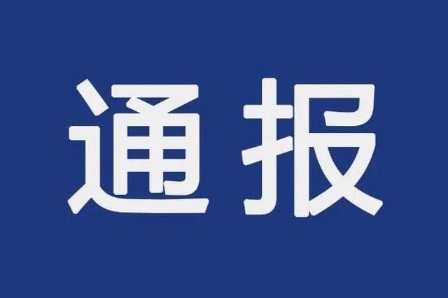 柳州一村干酒后参加会议殴打他人被拘10日 纪委回应