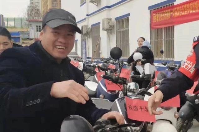 南宁警方将一批被盗电动车返还给失主 有你的吗?