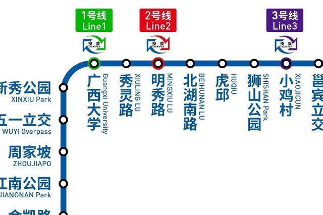 期待!南宁地铁5号线传来好消息 离通车又近了一步