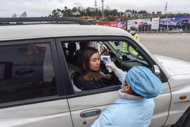 要进城先测体温 南宁市全面启用公路环邕检查站