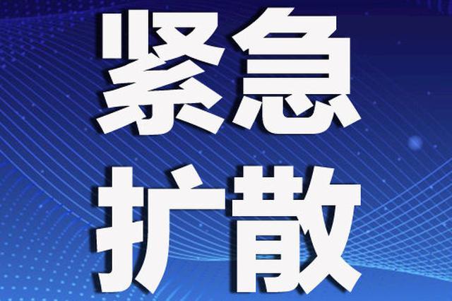 扩散!广西寻找与确诊病例同行人员 关联人群5594人