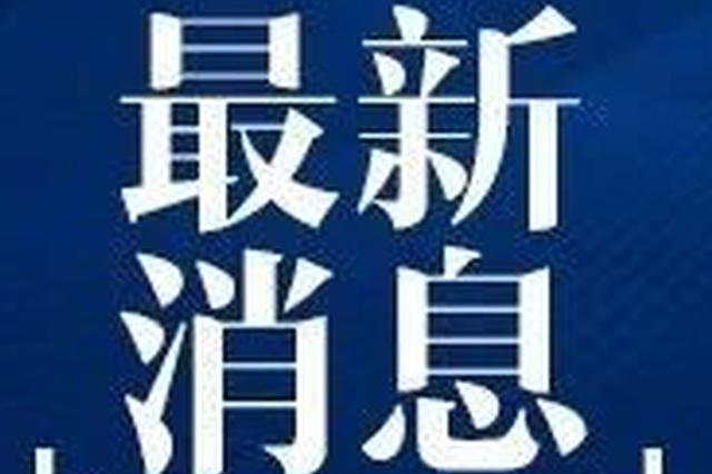 官宣!今年春节假期延至2月2日 2月3日起正常上班