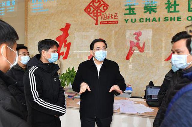 黄海昆在玉林城区检查指导新型肺炎疫情防控工作