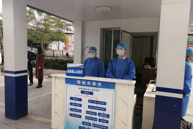 南宁市新增2所定点收治医院 五象医院已入住病人14名