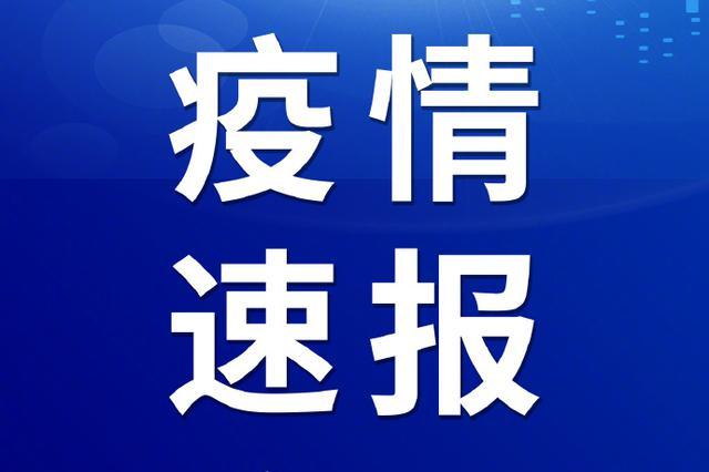 2月4日广西新增11例!累计确诊150例 治愈出院10例