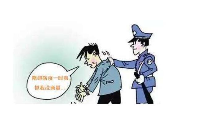 南宁发热患者擅离医院、两男子阻碍防疫工作被拘留