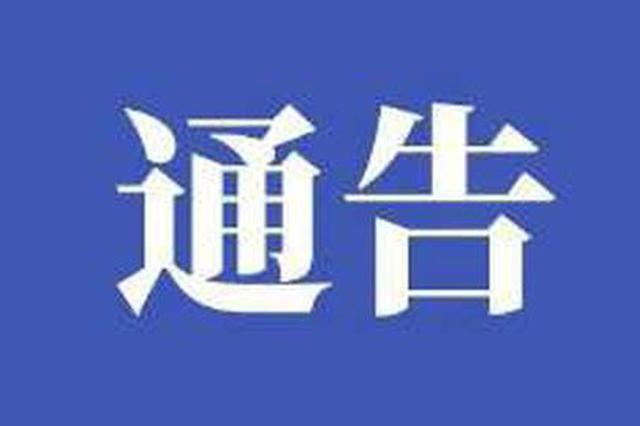 网传广西医科大一进修生感染致医院被隔离?官方回应