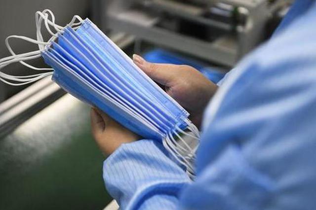 各类公司跨界造口罩:预计月底增加日产能超1000万只