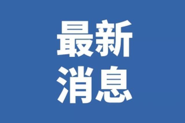 官宣!桂林市各行业复工时间安排确定