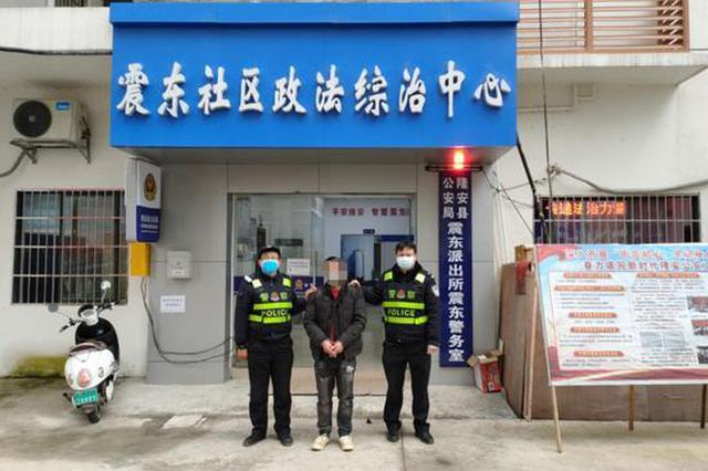 南宁一男子不戴口罩不配合防疫工作 殴打协警被刑拘