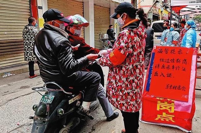 疫情期间 南宁部分小区物业免费帮买菜并送货上门