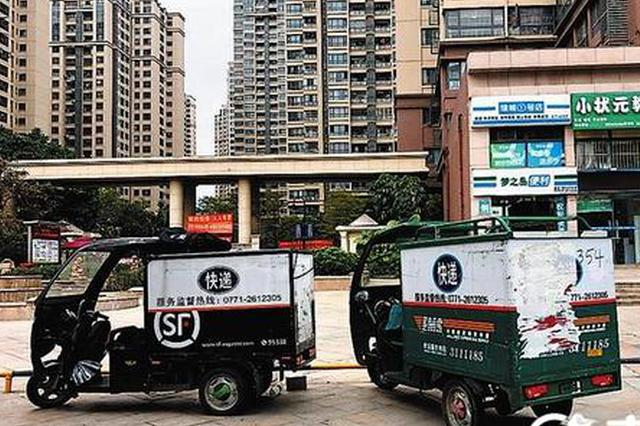广西超六成从业人员开始上班 快递全面复工仍有难度