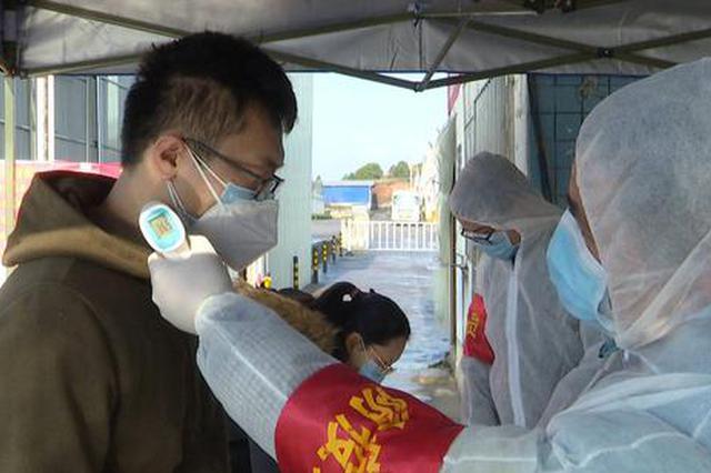 贺州:工业企业疫情防控下实功 安全有序复工复产