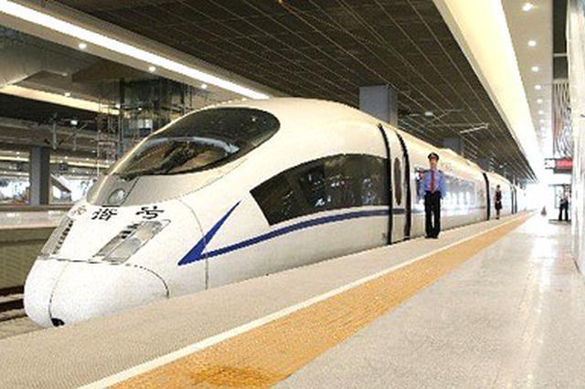 春运宁铁发送旅客723.2万人次 客流同比下降近五成