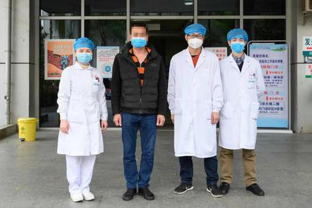 南宁1例、柳州1例 23日广西又有2名新冠肺炎患者出院
