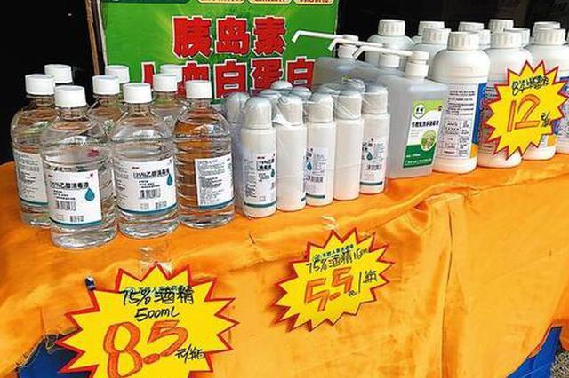 好消息!南宁消毒用品货源充足 市民可自由购买