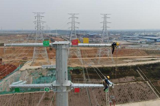 南方电网重要线路复工 为大藤峡工程重大节点抢进度