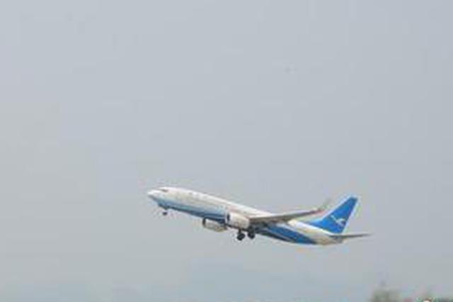 广西务工人员免费乘飞机到浙江复工:第一次乘飞机很高兴