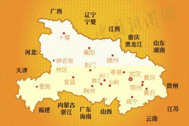 袁国华任广西党委副秘书长 率队对口支援湖北十堰市