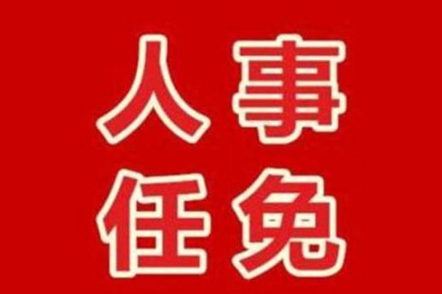 原贵港市委副书记钟畅姿任梧州市委副书记、市政府党组书记