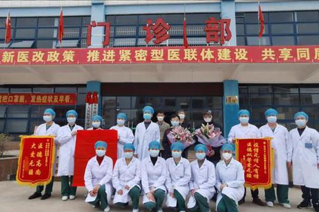 捷报!贺州市4例新冠肺炎确诊患者全部出院
