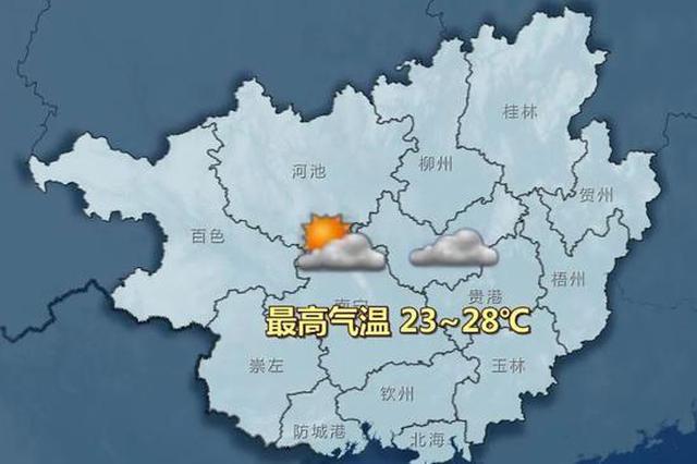 26℃!广西仿佛进入夏天 风和日丽的日子能持续多久