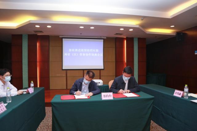 浙桂两地签署协议 促务工人员有序返岗及转移就业