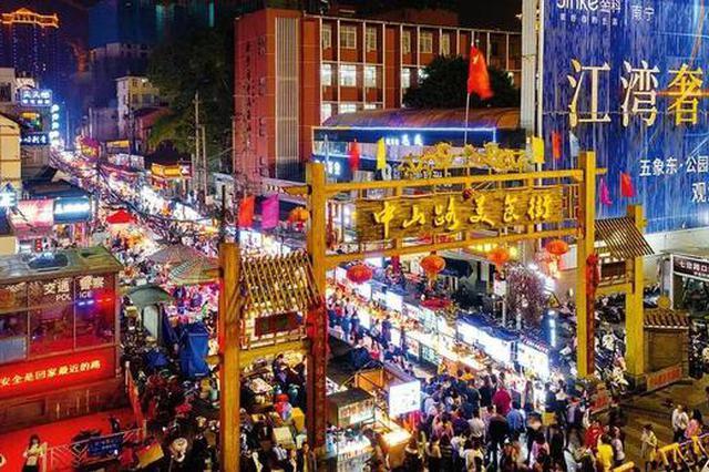 越夜越美!南宁市三街区将打造成为夜间经济示范街区