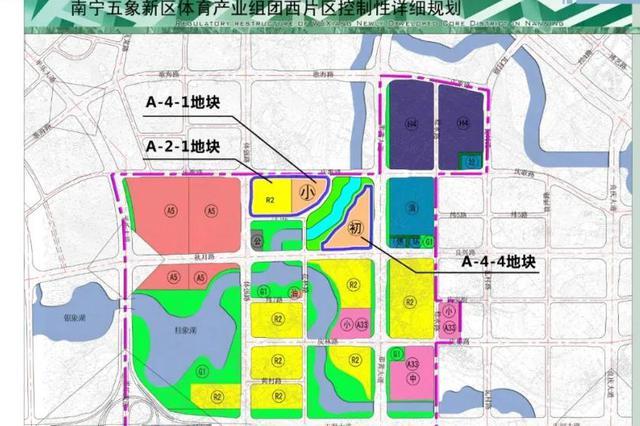 南宁计划在广西体育中心附近建青运村 规划公示来了