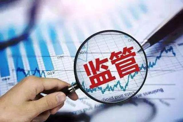 南宁城市信用监测平台启用 信用状况将按月通报排名