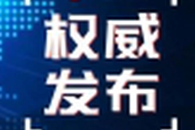 广西公益性岗位工资不得低于当地最低工资标准