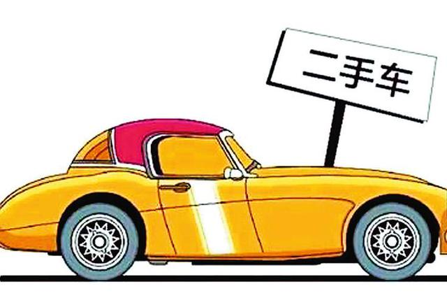 买二手豪车检测发现曾出2次大事故 二手车交易要小心