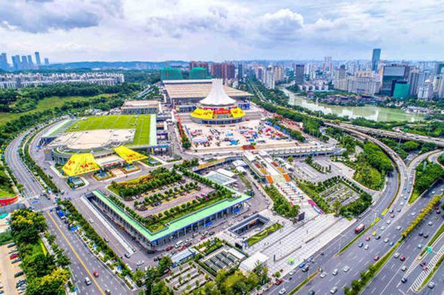 第17届东博会将如期在南宁举行 东盟多国已确认包馆