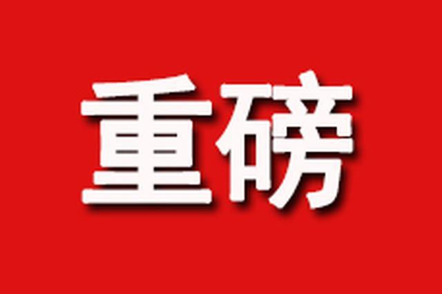 广西这些村镇、单位、家庭、个人拟获全国表彰