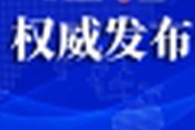 """南宁发布践行""""公筷公勺、分餐分食""""文明用餐倡议书"""