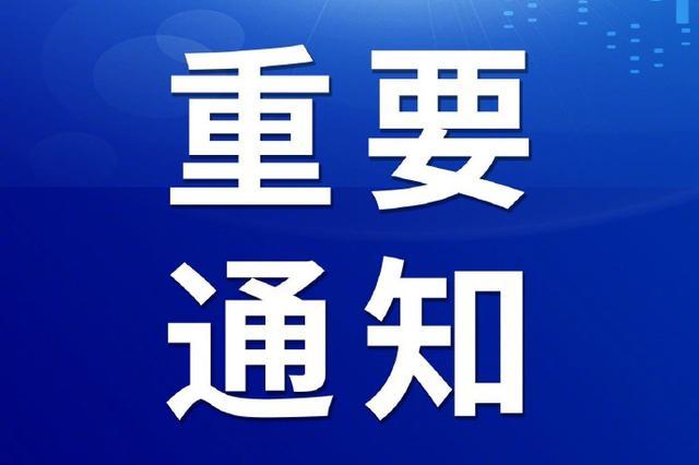 重磅!国务院同意设立广西百色重点开发开放试验区