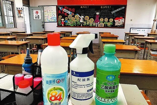 南宁开学评估检查组将对300多所中学进行地毯式检查