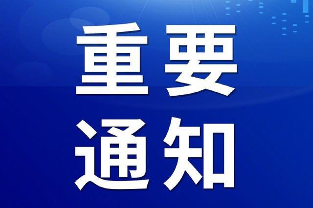 广西暂停跨境国际道路旅客运输和国际水路航线客运